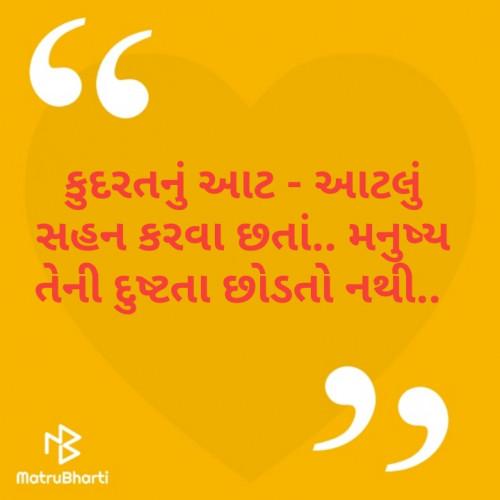 Post by Solanki Dashrathsinh on 09-May-2020 08:37am