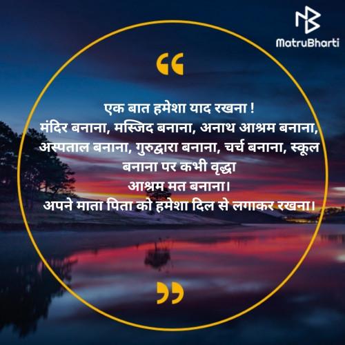 Post by Khushbu patel on 09-May-2020 09:17am
