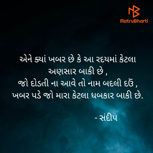 Post by Sandeep Patel on 09-May-2020 09:37am