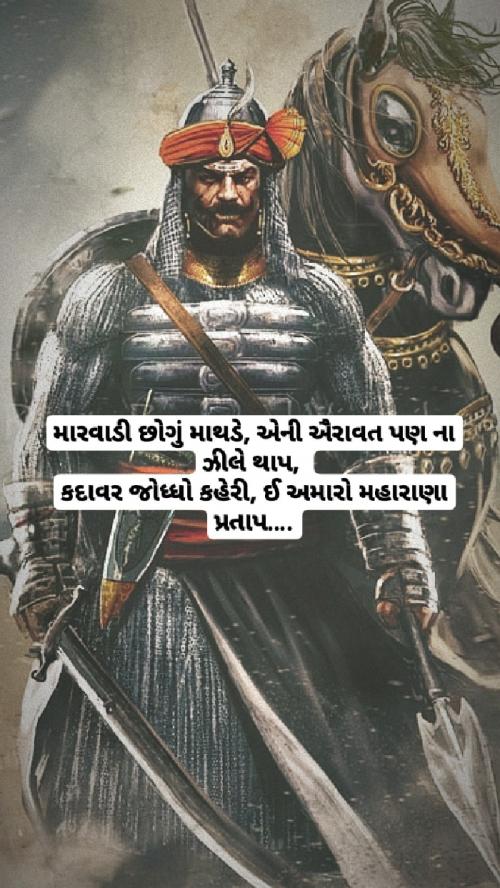 Post by Ashvin Kalsariya on 09-May-2020 11:31am