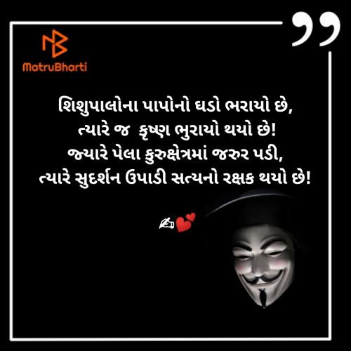 Post by RajNikant PaTel on 09-May-2020 12:04pm