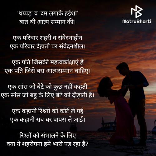 Post by Mahendra Sharma on 09-May-2020 03:04pm