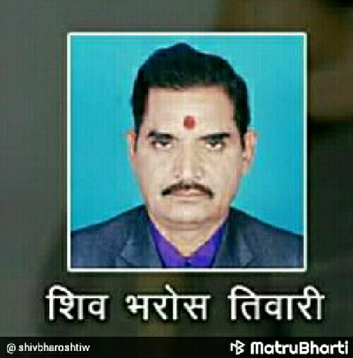 Post by shiv bharosh tiwari on 09-May-2020 05:54pm