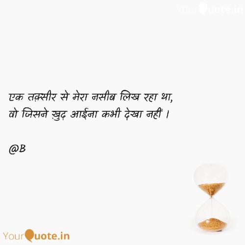Post by Bindiya on 09-May-2020 07:23pm
