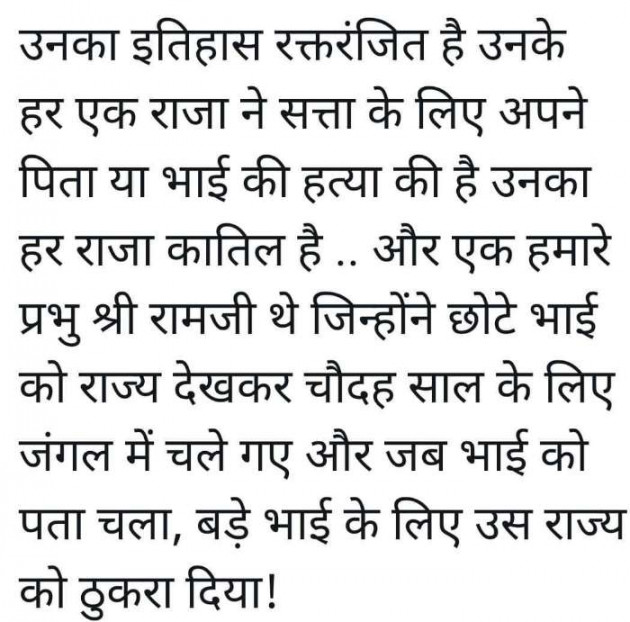 Post by Jigs Hindustani on 09-May-2020 09:29pm