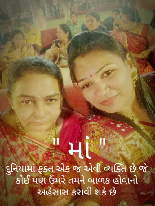 Post by Krupa on 10-May-2020 12:52am