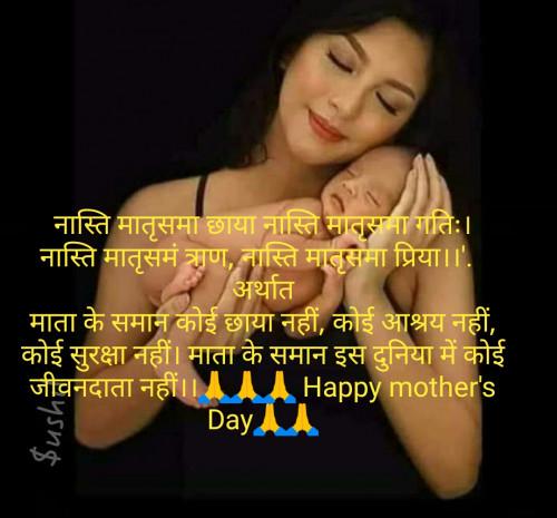 Post by Kaushik Dave on 10-May-2020 09:53am