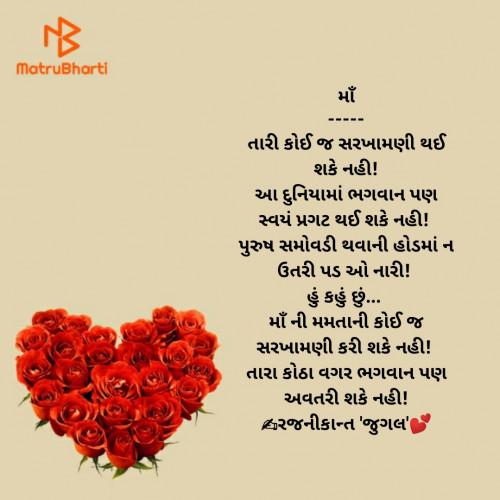 Post by RajNikant PaTel on 10-May-2020 10:49am