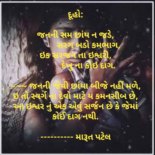 Post by Marut Adroja Patel on 10-May-2020 11:52am