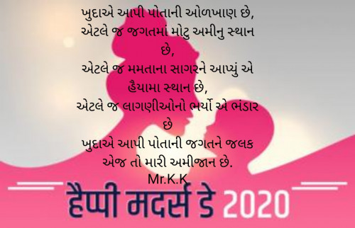 Post by KALPESH PARGHI on 10-May-2020 10:04pm