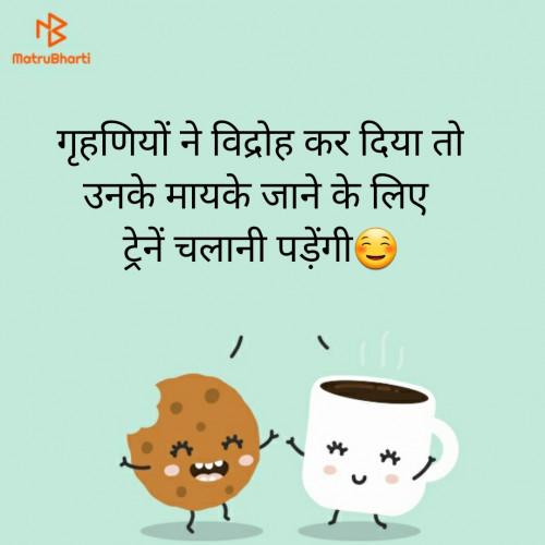 Post by Mahendra Sharma on 10-May-2020 11:25pm