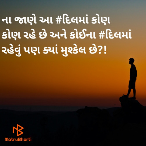 Post by Hitesh Parmar on 11-May-2020 01:48am