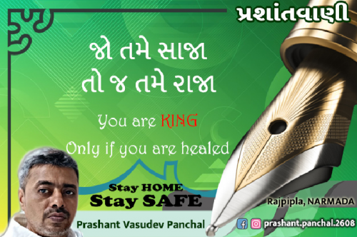 Post by Prashant Panchal on 11-May-2020 07:37am