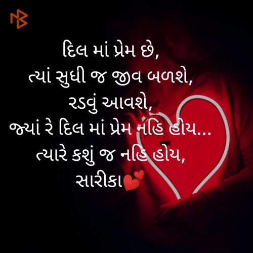 Post by sarika on 11-May-2020 11:29am