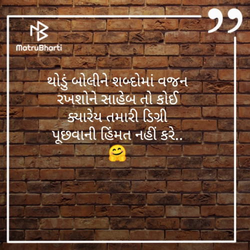 Post by Aarti Makwana on 11-May-2020 02:00pm
