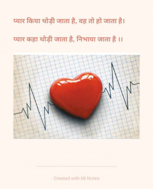 Post by Hitesh Parmar on 11-May-2020 05:23pm