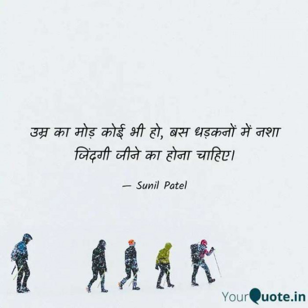 Post by Sunil Patel on 11-May-2020 09:08pm