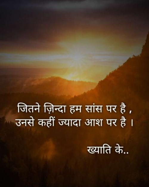 Post by Khyati Dadhaniya on 11-May-2020 09:48pm