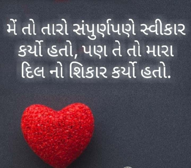 Post by Jaydip Patel on 12-May-2020 01:16am