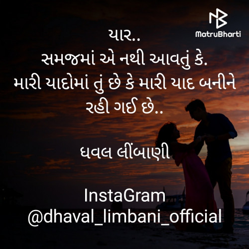 Post by Dhaval Limbani on 12-May-2020 11:30am