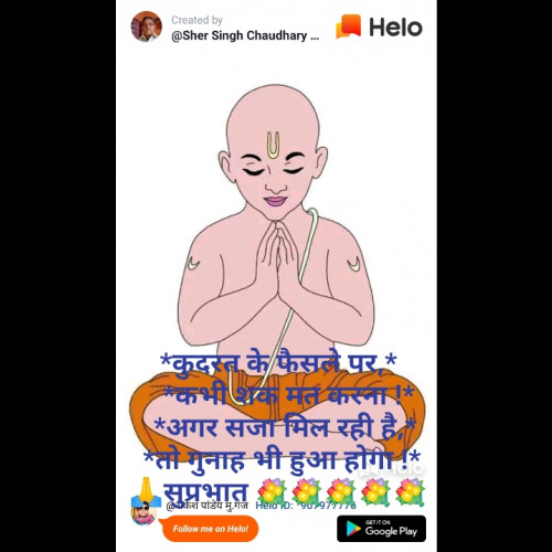 Post by Rakesh Panday on 12-May-2020 11:50am