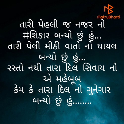 Post by તારા દિલ ની વાત on 12-May-2020 06:29pm