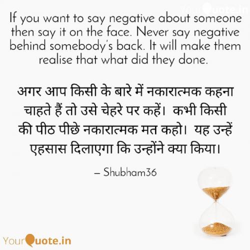 Post by Shubham Maheshwari on 12-May-2020 11:01pm