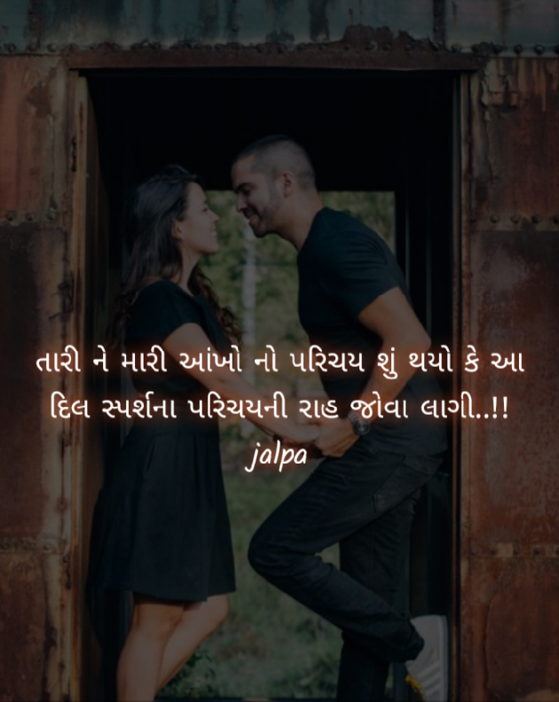 Post by Jalpa Sheth on 13-May-2020 07:02am