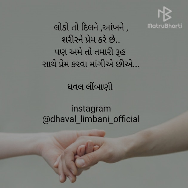 Post by Dhaval Limbani on 13-May-2020 09:33am