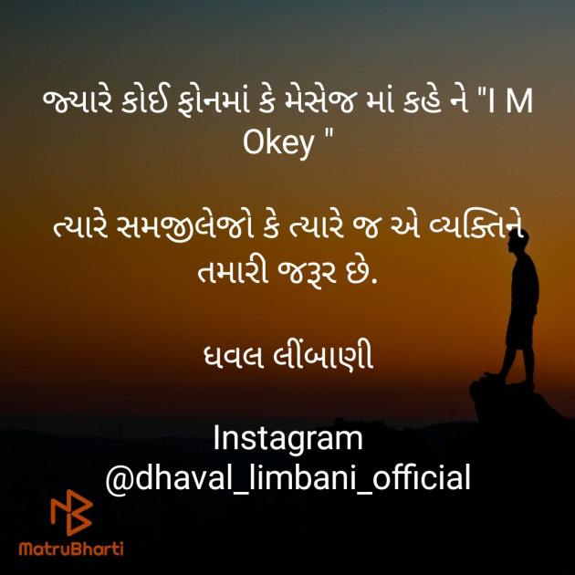 Post by Dhaval Limbani on 13-May-2020 09:42am