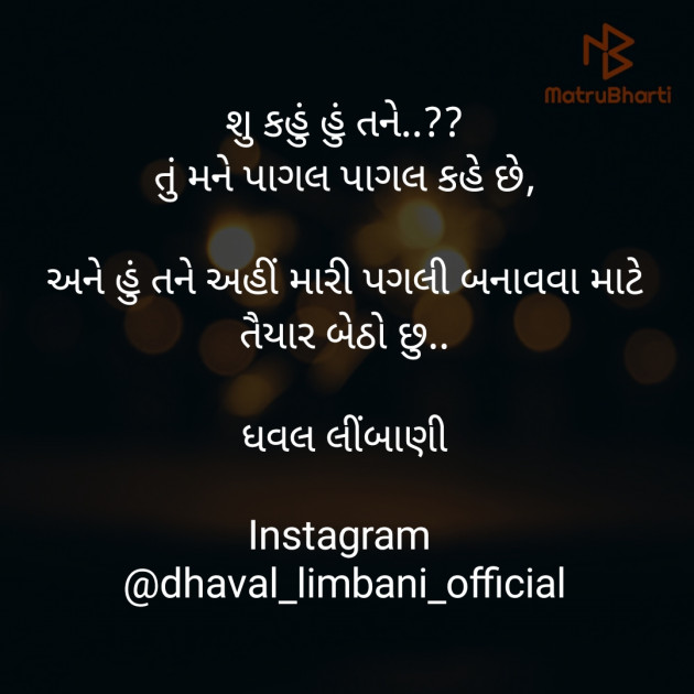 Post by Dhaval Limbani on 13-May-2020 09:47am