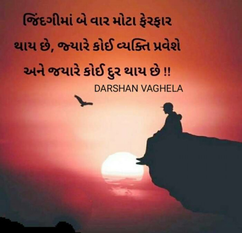 Post by Suresh Tanna on 13-May-2020 10:36am
