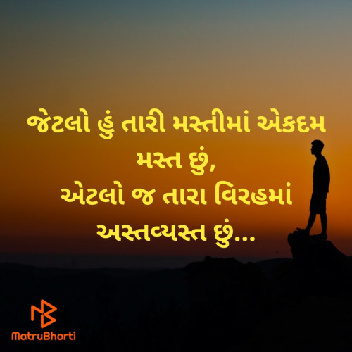 Post by Kamlesh on 13-May-2020 11:00am
