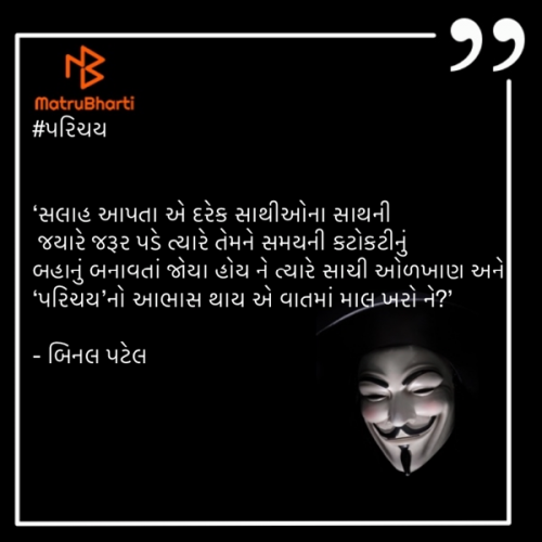 Post by BINAL PATEL on 13-May-2020 12:09pm