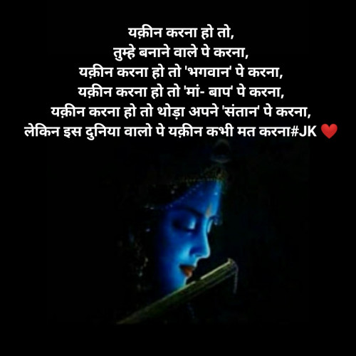 Post by Krina on 13-May-2020 09:46pm