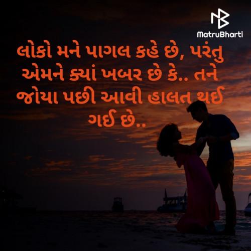 Post by Solanki Dashrathsinh on 14-May-2020 07:56am