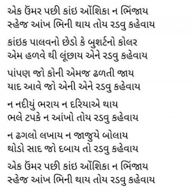 Post by Jignasha Parmar on 14-May-2020 12:20pm