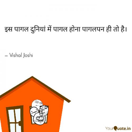 Post by Vishal Joshi on 14-May-2020 12:45pm