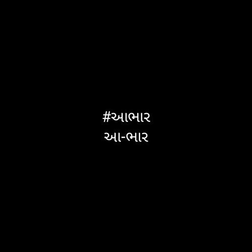 Post by RajNikant PaTel on 14-May-2020 04:33pm