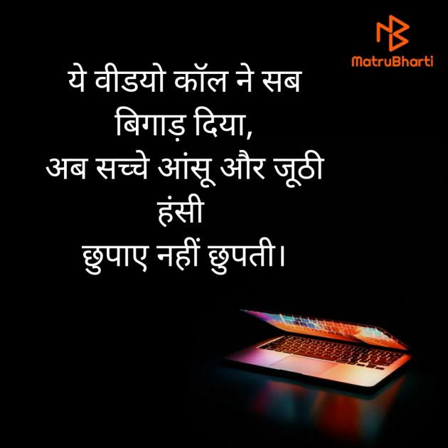 Post by Mahendra Sharma on 14-May-2020 04:36pm