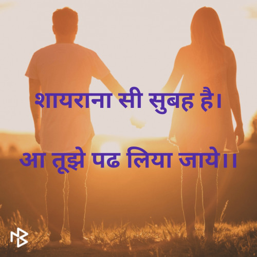 Post by Kamlesh on 15-May-2020 07:43am