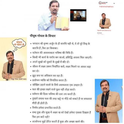 Post by Piyush Goel on 15-May-2020 04:56pm