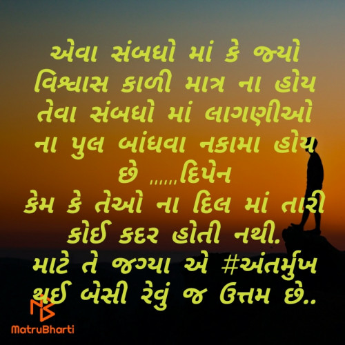 Post by તારા દિલ ની વાત on 15-May-2020 05:43pm