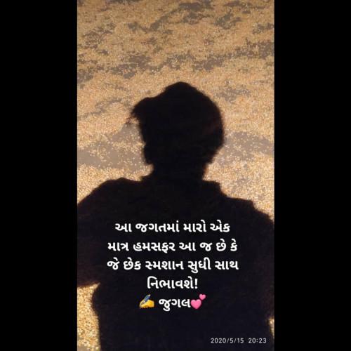 Post by RajNikant PaTel on 16-May-2020 07:55am