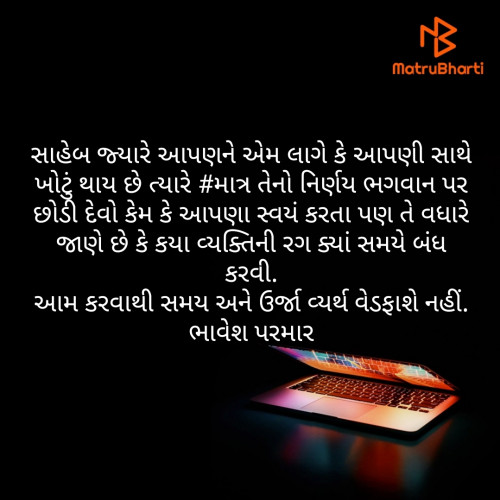 Post by Parmar Bhavesh on 16-May-2020 08:19am