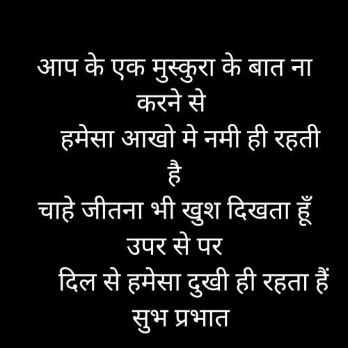 Post by vishavmohan gaur on 16-May-2020 10:06am