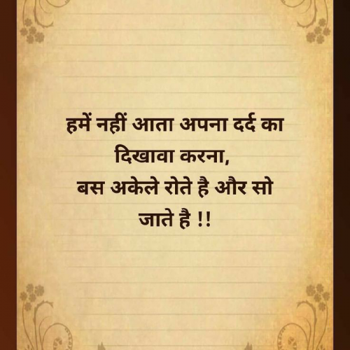Post by Chetan on 16-May-2020 10:14am