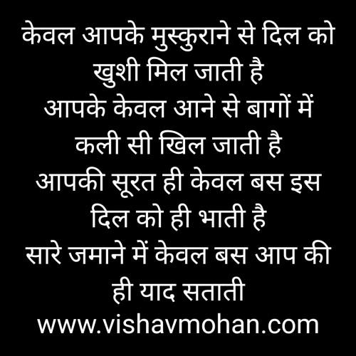 Post by vishavmohan gaur on 16-May-2020 10:15am