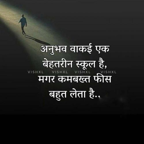 Post by Vishal Patel on 16-May-2020 01:37pm