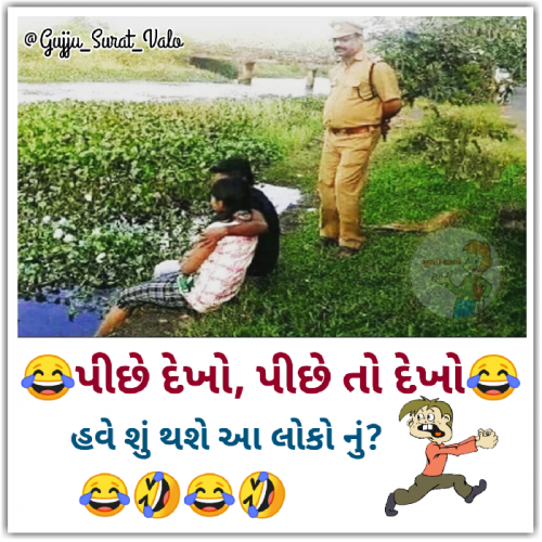 Post by gujju surat valo on 16-May-2020 06:52pm